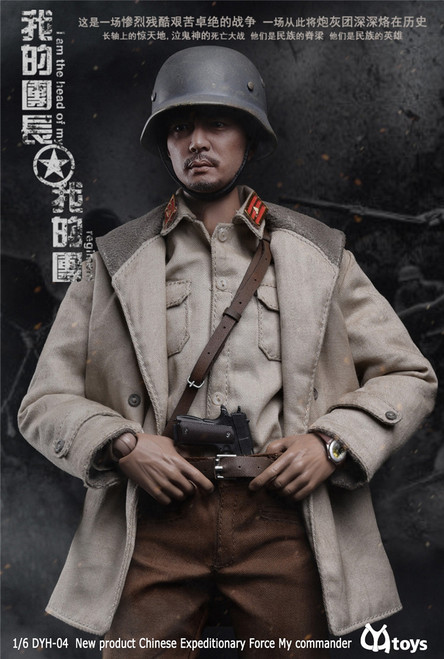 [DYH-004] Chinese Expeditionary Force 1/6 Figure, My Commander by CYYToys