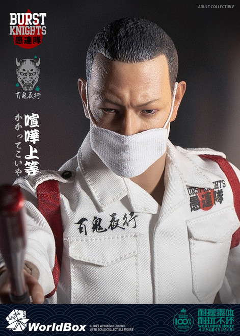 [WB-AT028] Bousouzoku CP 1/6 Figure by World Box