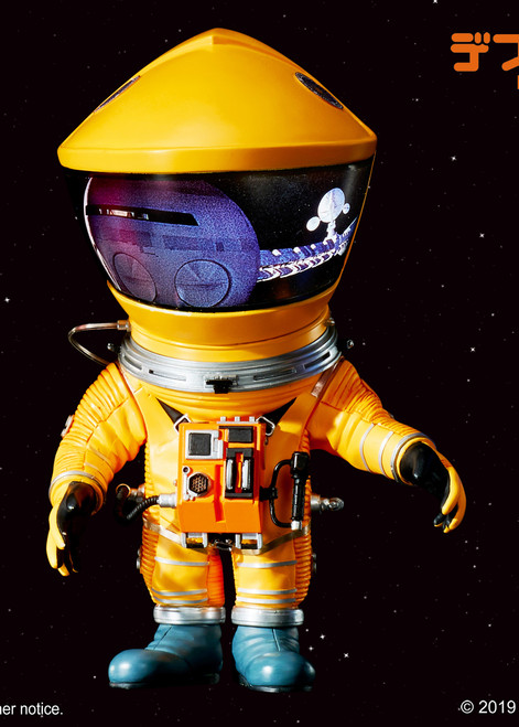 """[SA-6012] 6"""" Tall 2001: A Space Odyssey 1968 Yellow Discovery Astronaut Soft Vinyl Statue By Star Ace"""