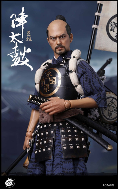 [POP-W009] 1/6 Oda Nobunaga 織田信長 Army Taiko Drum Ashigaru 2.0 Figure by POP Toys
