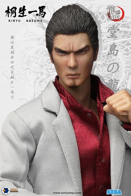 """[ASM-YAKU01A] Ultimate 8"""" Tall Yakuza Kiryu Kazuma Figure by Asmus Toys"""