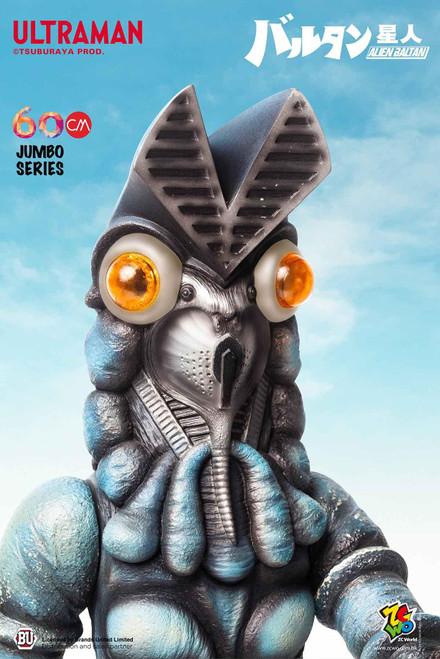 """[ZC-326] Ultraman Alien Baltan Jumbo Size 60cm 24"""" Inch by ZCWO"""