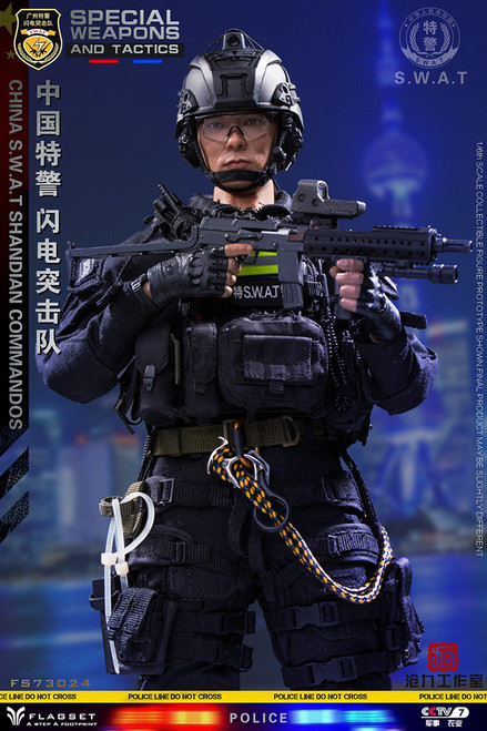 [FS-73024] 1/6 Scale China SWAT Shandian Commandos Figure by FLAGSET