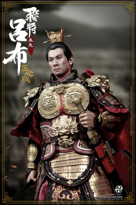 [303T-MP003] 1/6 Flying General Lu Bu Fengxian Figure Masterpiece Edition by 303 Toys