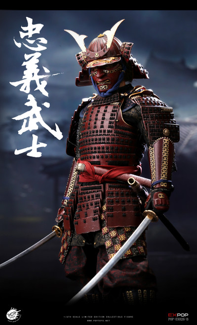 [POP-EX026B] 1/6 Devoted Samurai Deluxe Version by POPTOYS