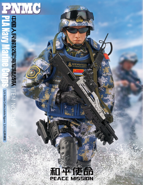 [KH-CH01] 1/6 PLA Navy Marine Corps Figure by KAD Hobby