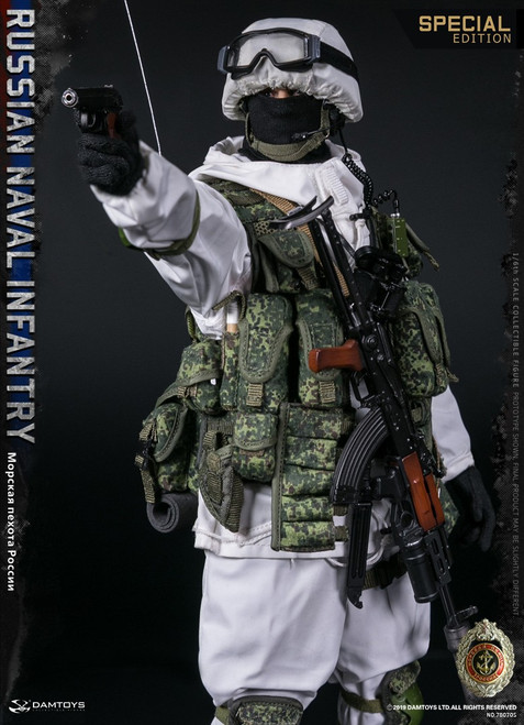 [DAM-78070S] 1/6 Russian Naval Infantry Special Edition Figure by DAM Toys