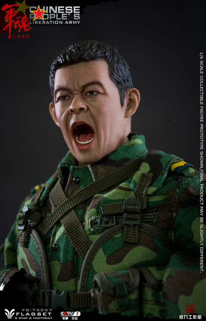 [FS-73027] 1/6 Chinese People's Liberation Army in 90s by FLAGSET