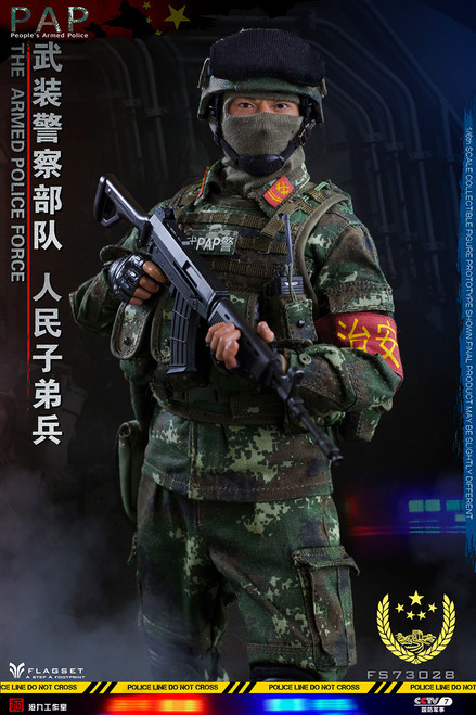 [FS-73028] 1/6 Chinese People's Armed Police Force by FLAGSET
