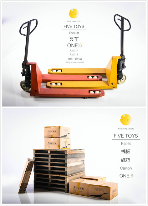[FIT-2001] 1/6 Forklift, Pallets  & Catoon Boxes by FIve Toys