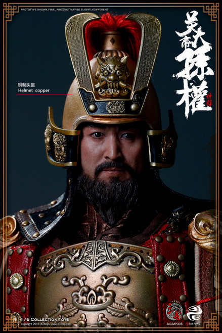 [303T-MP005] SUN QUAN ZHONGMOU, EMPERER OF WU STANDARD VERSION by 303 Toys