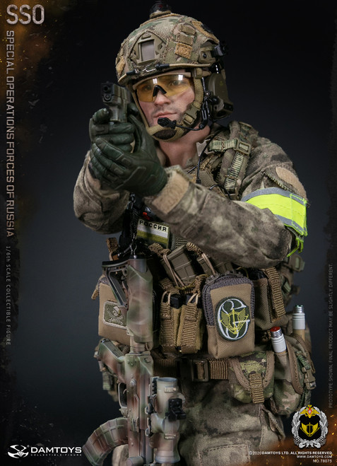 [DAM-78075] 1/6 Special Operations Forces of Russia SSO Figure by DAM Toys