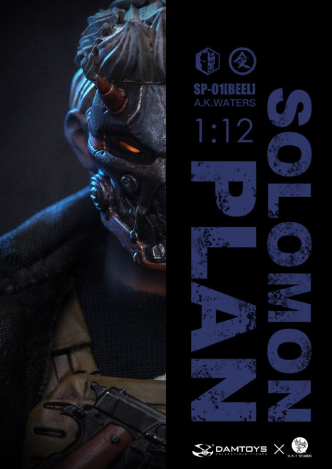 [DAM-SIP001C] 1/12 SOLOMON IN PLAN BEEL MASK Deluxe Edition by DAMTOYS X O.A.T STTUDIOS