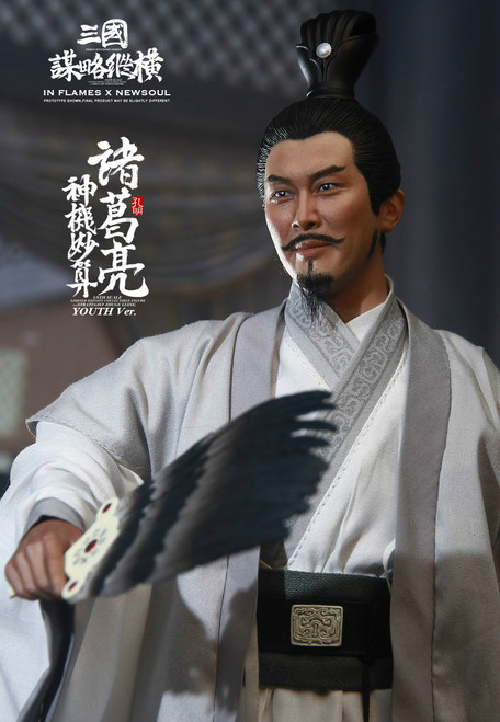 [IFT-040] There Kingdoms Stratagems Zhuge Liang Youth Version by Inflames Toys X Newsoul