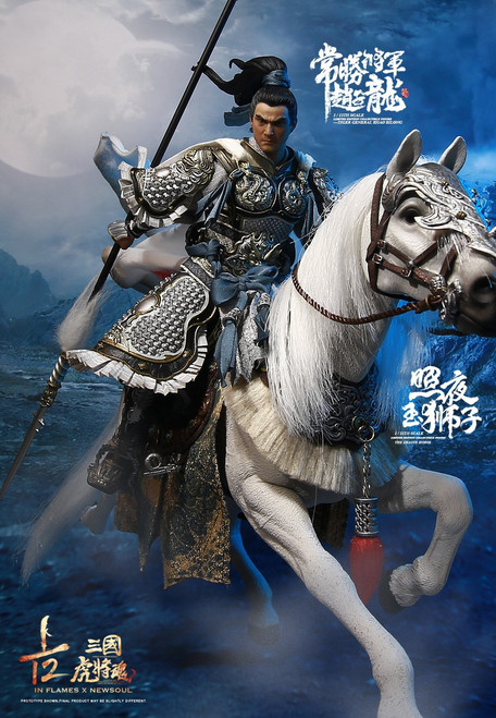 [IFT-051] 1/12 Soul Of Tiger Generals Zhao Zilong & The Zhaoye Horse by Inflames Toys X Newsoul