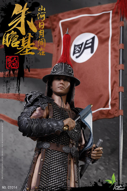 [TP-CT014] 1/6 Daming Fengyun Series Zhu Zhanji by Toys Power
