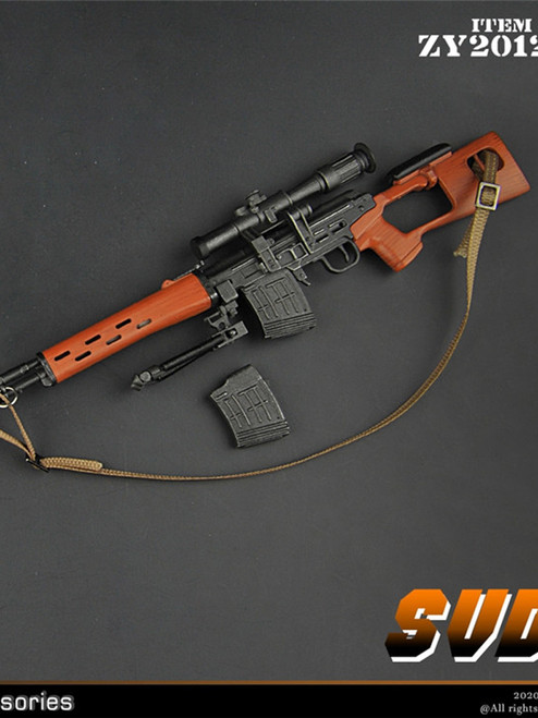 [ZY-2012A] 1/6 SVD Rifle by ZY TOYS