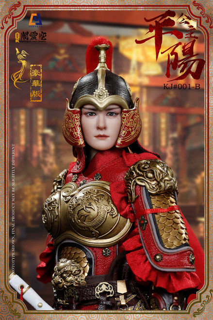 [KLG-KJ001B] 1/6 Princess Pingyang-Li Xiuning Deluxe Edition by KongLingGe