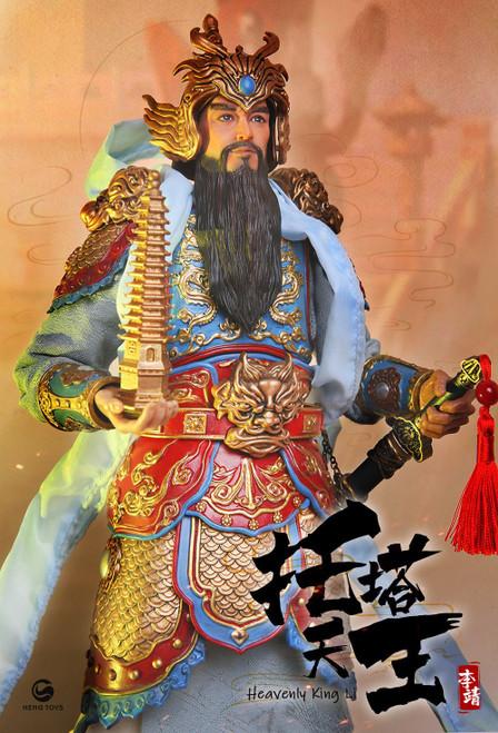 [HGT-PE005] Heng Toys 1/6 Tota King, the patron saint of Taoism