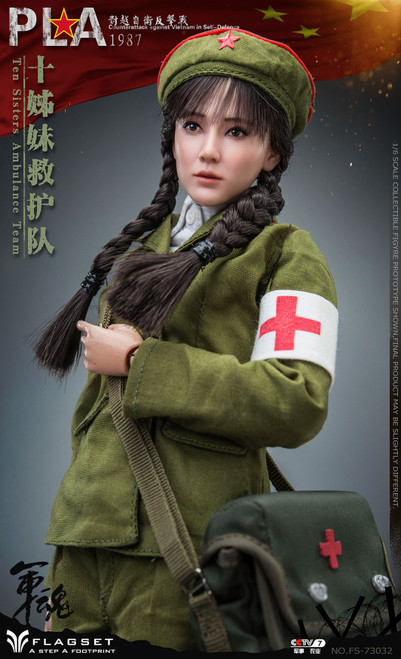 [FS-73032] 1/6 FLAGSET 1987 Counterattack Against Vietnam Female Figure