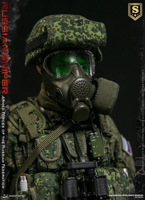 [DAM78078S] DAM Toys 1/6 Armed Forces of the Russian Federation Sniper Special  Edition