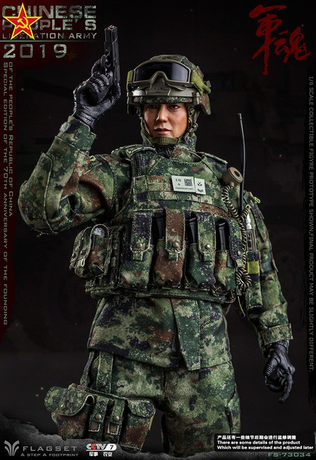 [FS-73034] 1/6 FLAGSET Chinese People's Liberation Army 2019