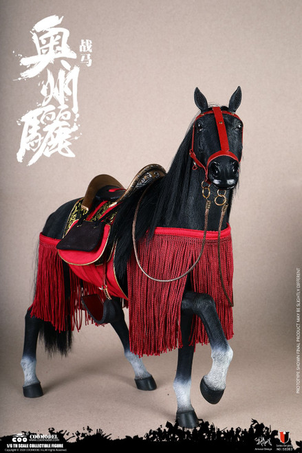 [CM-SE083] COO Model 1:6 Aushiuguma Steed STANDARD VERSION