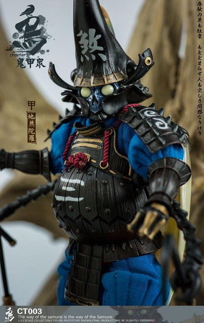 1:12 Crow Toys Dshitra Figure [CRT-003]