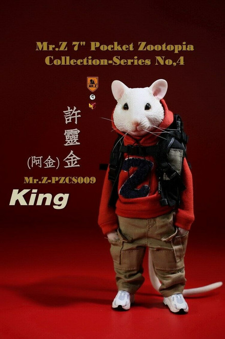 "Mr.Z Pocket Zootopia 7"" King Mouse Figure Series 4 [MRZ-PZCS009]"