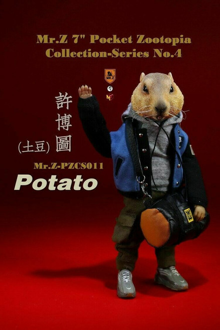 "Mr.Z Pocket Zootopia 7"" Potato Figure Series 4 [MRZ-PZCS011]"