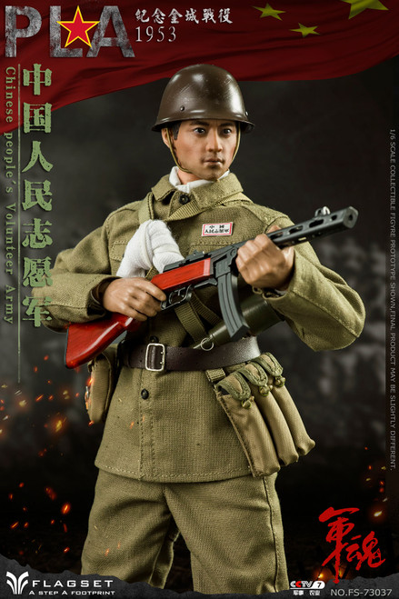 FLAGSET 1/6 People's Volunteer Army Figure [FS-73037]
