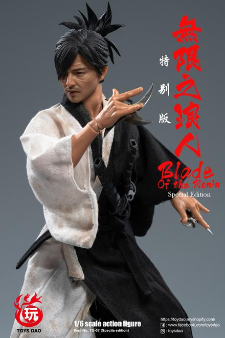 1/6 Toys Dao Blade of Ronin Special Version Figure [TD-07]