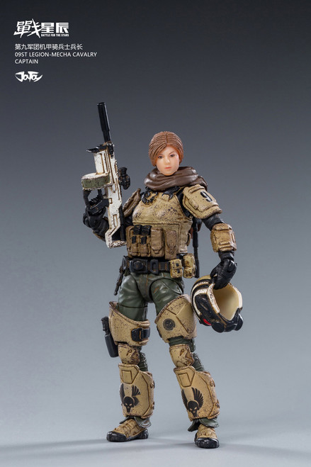 JoyToy 1:18 09st Legion-Mecha Cavalry Captain [JT-0777]