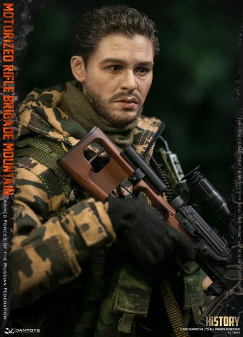 DAM Toys 1/6 Russian Federation MOTORIZED RIFLE BRIGADE MOUNTAIN Figure [DAM78083]