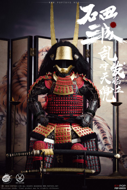 1/6 POPTOYS Red Armor for Ishida Mitsunari & Accessories [POP-EX029]