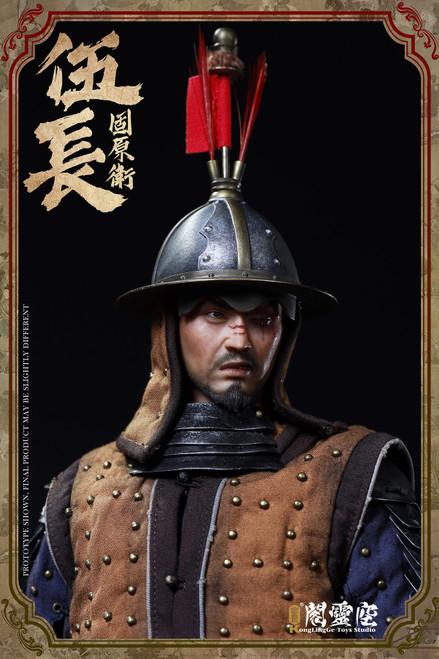 KongLingGe Guyuan Garrison Team Leader of 5 [KLG-R023]