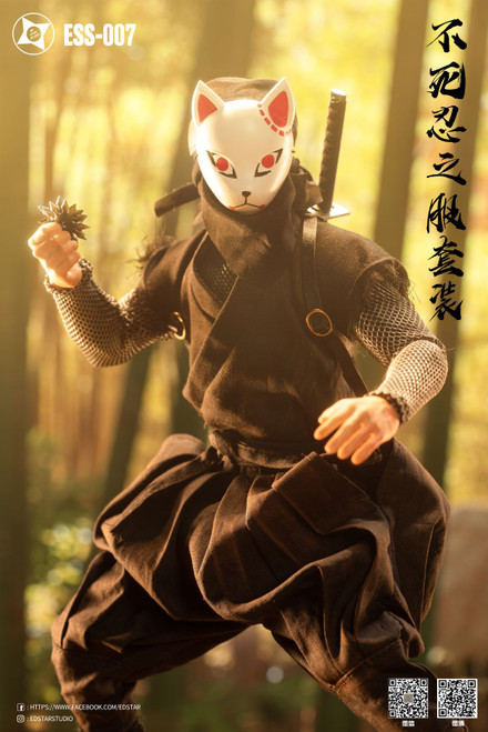 Ed Star 1/6 Undead Ninja Clothes and Weapons Set [ESS-007]
