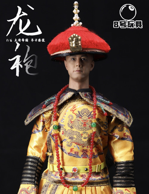 Model No. 8 The Emperor of Qing Dynasty Dragon Robe Elevator Set [N8-2101]