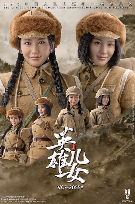 Very Cool 1/6 Chinese People's Volunteer Army Heroic Xiu Mei Double Collector Edition[VCF-2055A]
