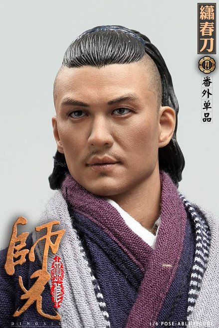 [OS-1512H] O-Soul Toys 绣春刀 Xiu Chun Dao Headsculpt