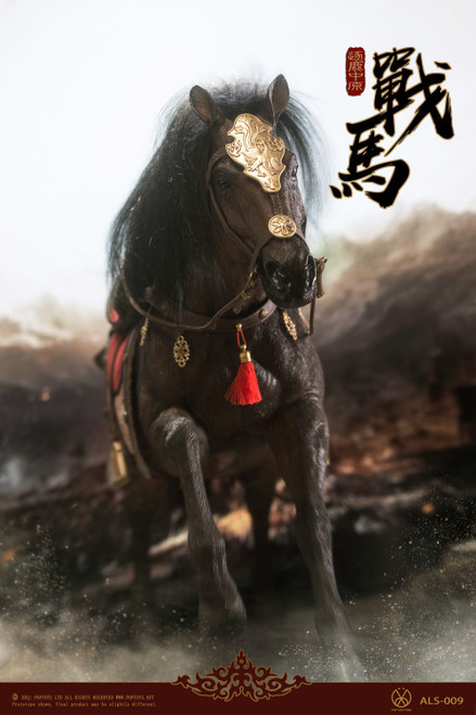 POP Toys 1/6 Armor Legend Series Fight for the Throne War Horse [POP-ALS009]