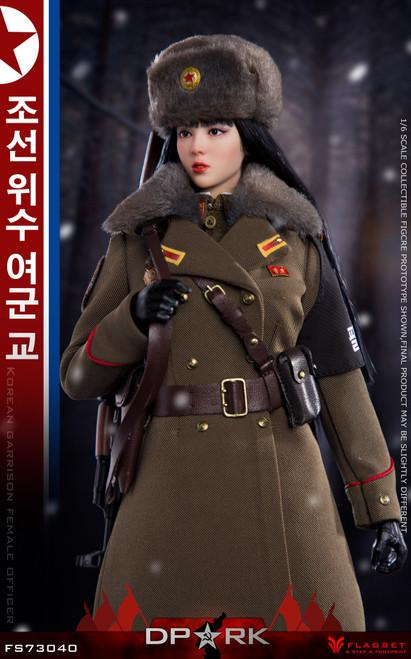 FLAGSET 1/6 DPRK North Korea Female Officer Kim Figure [FS-73040]