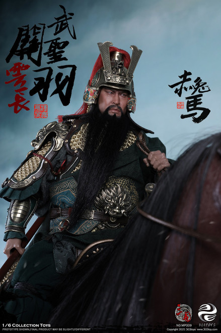 1:6 Guan Yu 關羽 A.K.A Yunchang God of War Exclusive Copper Version [303T-MP009]