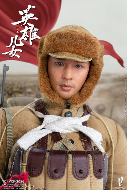 Very Cool 1/6 Chinese People's Volunteer Army Jian Jun [VCF-2056]