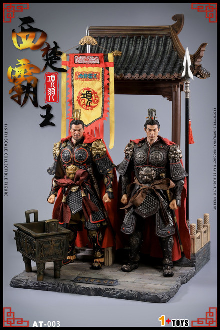 1+TOYS 1:6 Xiang Yu Luxury Edition Action Figure [OTS-AT003C]