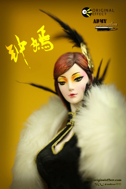"ORIGINAL EFFECT – Army Attractive ""Jun Yan Zhong Kui"" (OE-JUNYAN)"