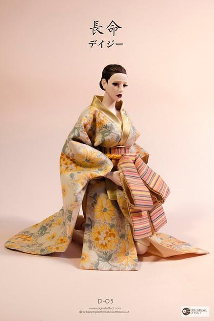 """Japanese Kimono """"Deiji"""""""