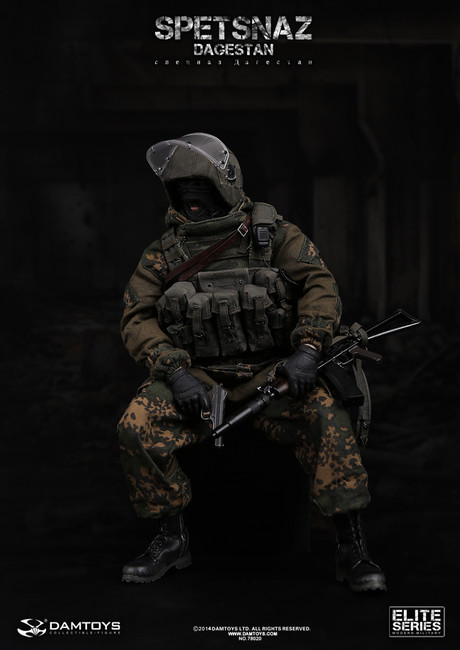 [DAM-78020] DAM TOYS Spetsnaz Forces in Dagestan Action Figure Boxed Set