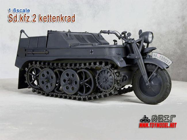 [TM-1501G] 1:6 Scale Toy Model Sd.Kfz. 2 Kettenkrad Metal Vehicle in Grey