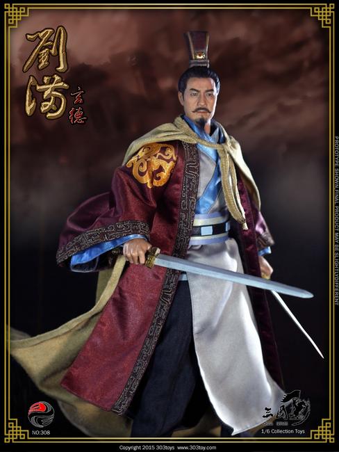[303T-308] 303 Toys Three Kingdoms Series Liu Bei 1:6 Boxed Figure